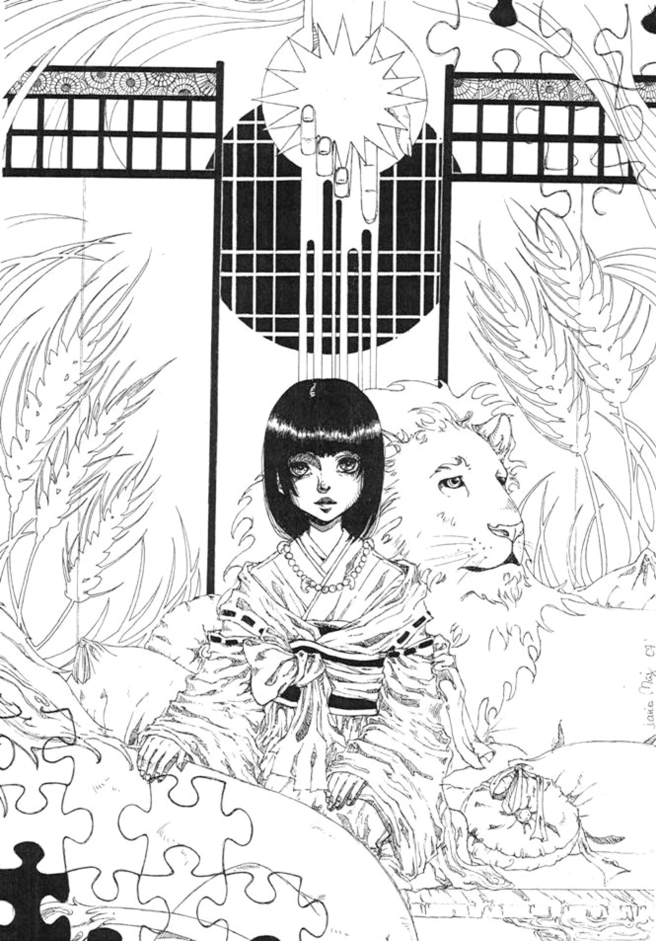 Coloriage gratuit par Dar-Chan, fillette et lion